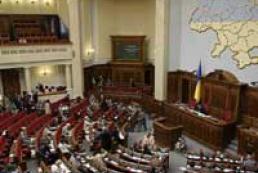 Parliament demands Yushchenko to cancel his decree