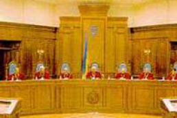 Five CC judges refuse to take part in consideration of dismissal decree