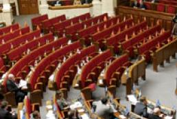 Ukraine's Parliament demands to stop pressure on CCU