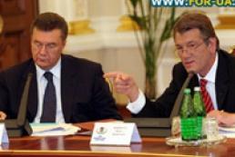 Yushchenko and Yanukovych will hold consultations