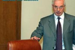 Azarov hopes Yushchenko to admit changes to state budget