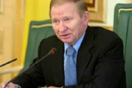 Kuchma wishes to see OU and PR in coalition