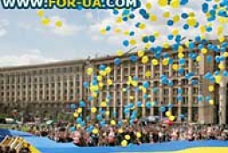 Ukraine to observe day of Europe on June 2