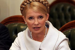Tymoshenko thanked Yushchenko for courage