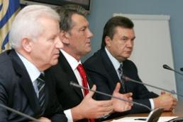 Yushchenko, Yanukovych and Moroz hold meeting again