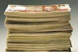 Ukraine reduces external debt