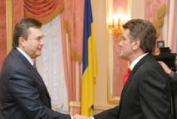 Yushenko holds meeting with Yanukovych