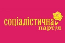 Yushchenko launched war against SPU?