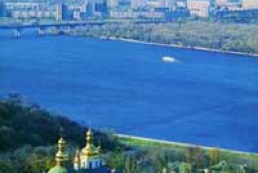Kyiv will mark Day of Dnipro river