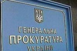 Prosecutor General's office found falsifiers of elections-2004