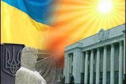 Ukrainians take care of posterity