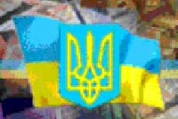 Second group of Ukrainians was taken from Sector Gaza