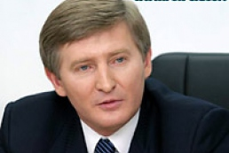 Yanukovych charged Akhmetov to develop economic programs