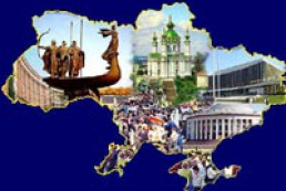 Ukraine sees growth of youth and nonprofessional sportsmen public activity