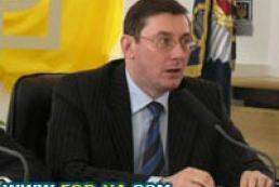 Lutsenko hinted Yanukovych to loot less