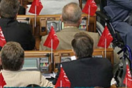 Communists to hold session
