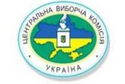 Ukrainians to vote on half a meter ballots