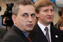 Party of Regions to form coalition without Moroz