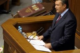 Yanukovych is preparing for winter
