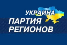 Party of regions approved election list