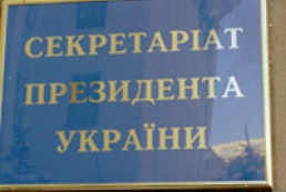 Secretariat is surprised at growing quantity of deputies' Ministers
