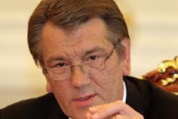 Yushchenko:There are no conditions for fair privatization