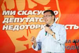 Lutsenko continues his election tour all over Ukraine