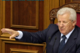 Moroz asks Yushchenko and Yanukovych to come to VRU