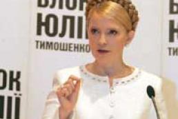 Tymoshenko paid visit to Zhytomyr region