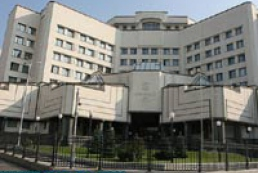 Draft bill on immunity cancellation is sent to Constitutional Court