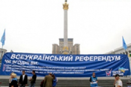Party of Regions started collecting signatures for referendum (photo)