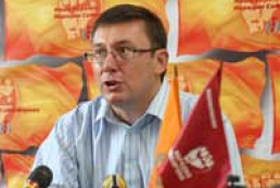 Lutsenko predicts provocations from PR