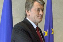 """Yushchenko opened """"Ukraine-EU"""" summit"""