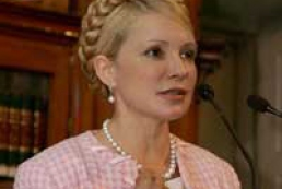 Tymoshenko calls not to vote for PR