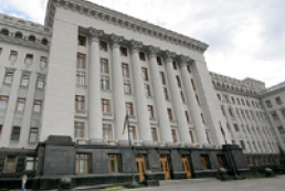 Composition of Constitution council will be known by the end of October