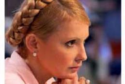 Tymoshenko presented documentary film