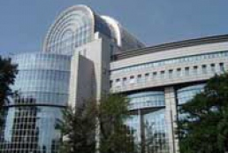 Foreign Ministry of Ukraine and European parliament to sign agreement