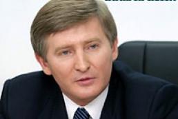 Ukrainian politicians prepared presents for Akhmetov