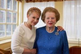 Yulia Tymoshenko met with Margaret Thatcher