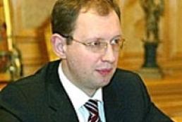 Yatsenyuk proposed to put into force environmental order