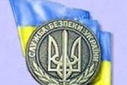 Security Service of Ukraine brought an action on fact of falsification in Mariupil