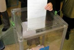 Donetsk mayor couldn't vote