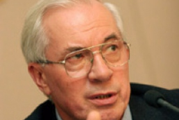 "Azarov: Ukraine owns nothing to ""Gasprom"