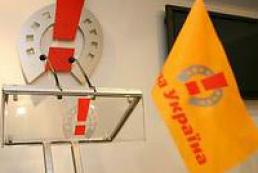 OU-PSD hopes not to trigger a backflash