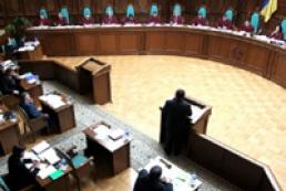 Europe calls upon Ukraine to ensure CCU independence