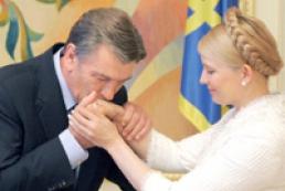 Yushchenko invited leaders of parties-winners