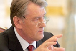Yushchenko gives five days for coalition formation