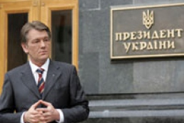 Yushchenko leaves for Lithuania