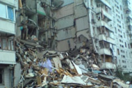 Reason of gas explosion in Dnipropetrovsk is called