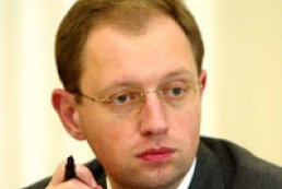 Yatsenyuk took part in women's conference